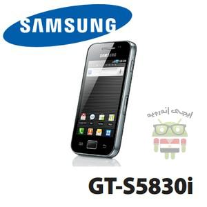 Samsung-Galaxy-Ace-GT-5830i-300
